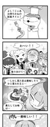 Bistro Makai Tei #3 12 by Daiyou-Uonome