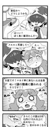 Bistro Makai Tei #3 14 by Daiyou-Uonome