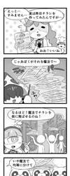 Bistro Makai Tei #3 15 by Daiyou-Uonome