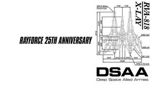 RayForce Wallpaper for PC (25th Anniversary Ver.)