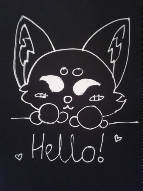 Hello! by Etrenelle
