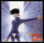 Detective Conan x Yu-Gi-Oh!