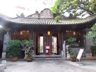 Kunming Restaurant 3 by MacroRufus
