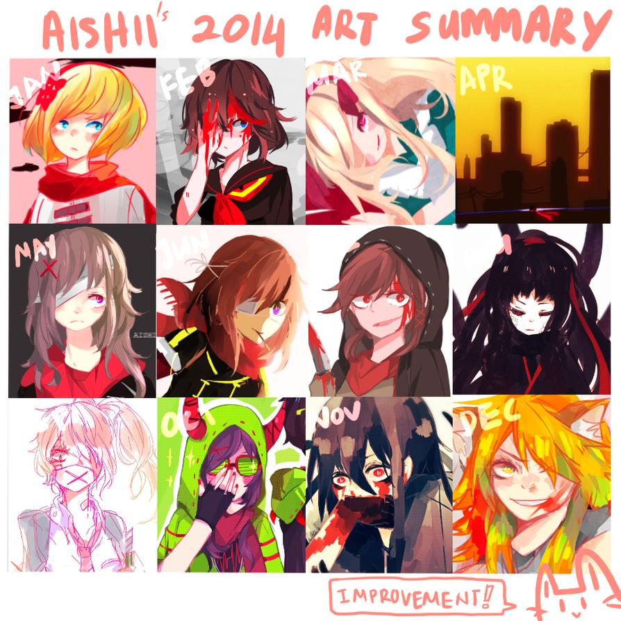 2014 Art Summary by OishiiAishii