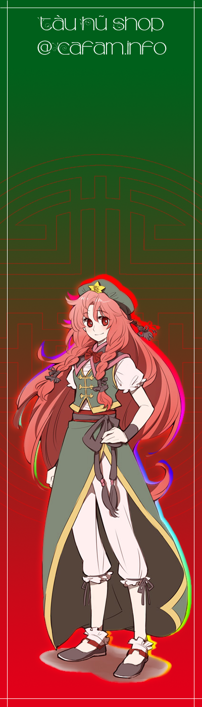 Meiling bookmark by Natsuki-MaiHiME