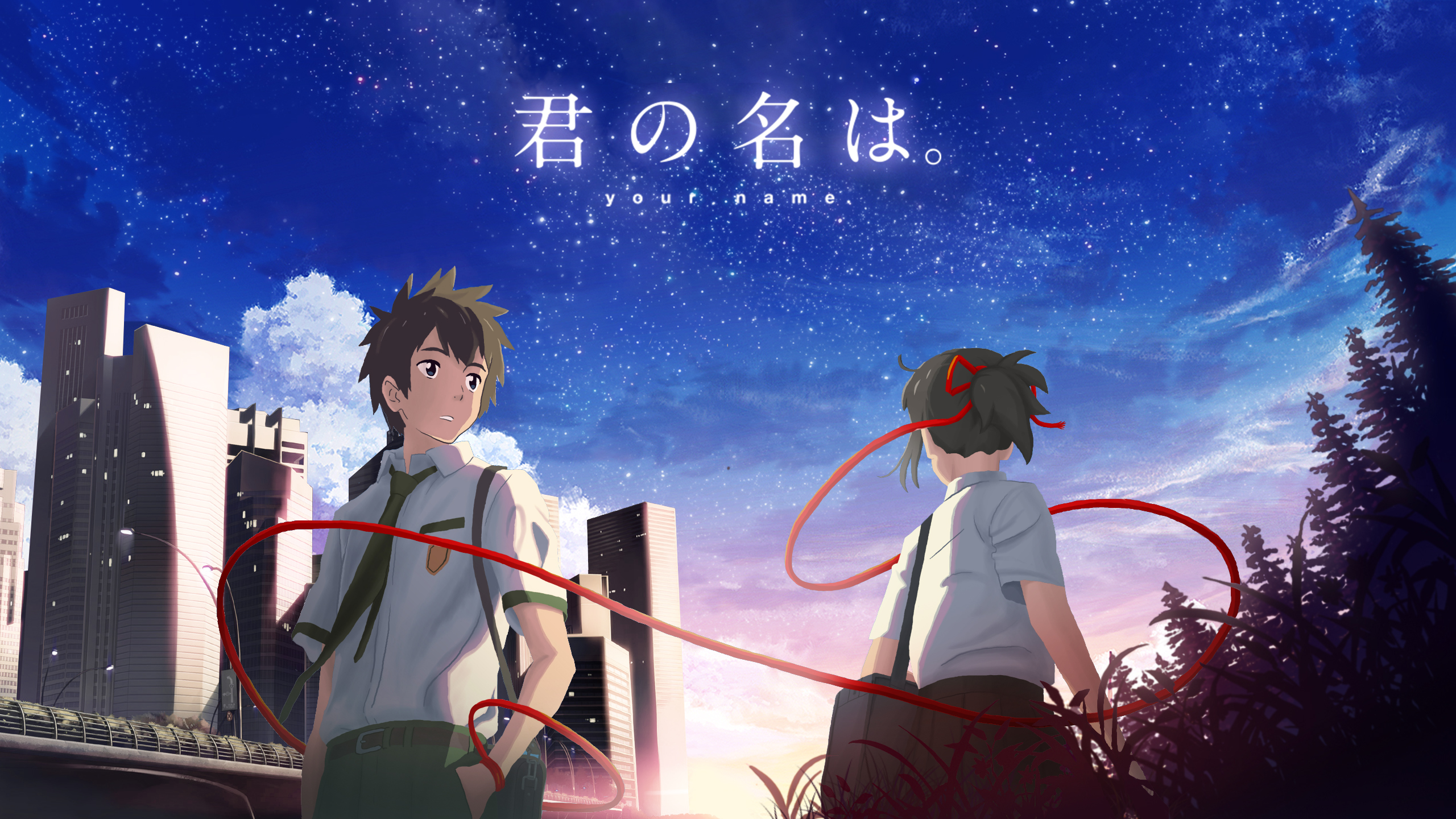 Kimi No Na Wa Wallpaper By Adiim On Deviantart