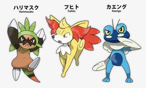 XY Starter evolutions FAKE