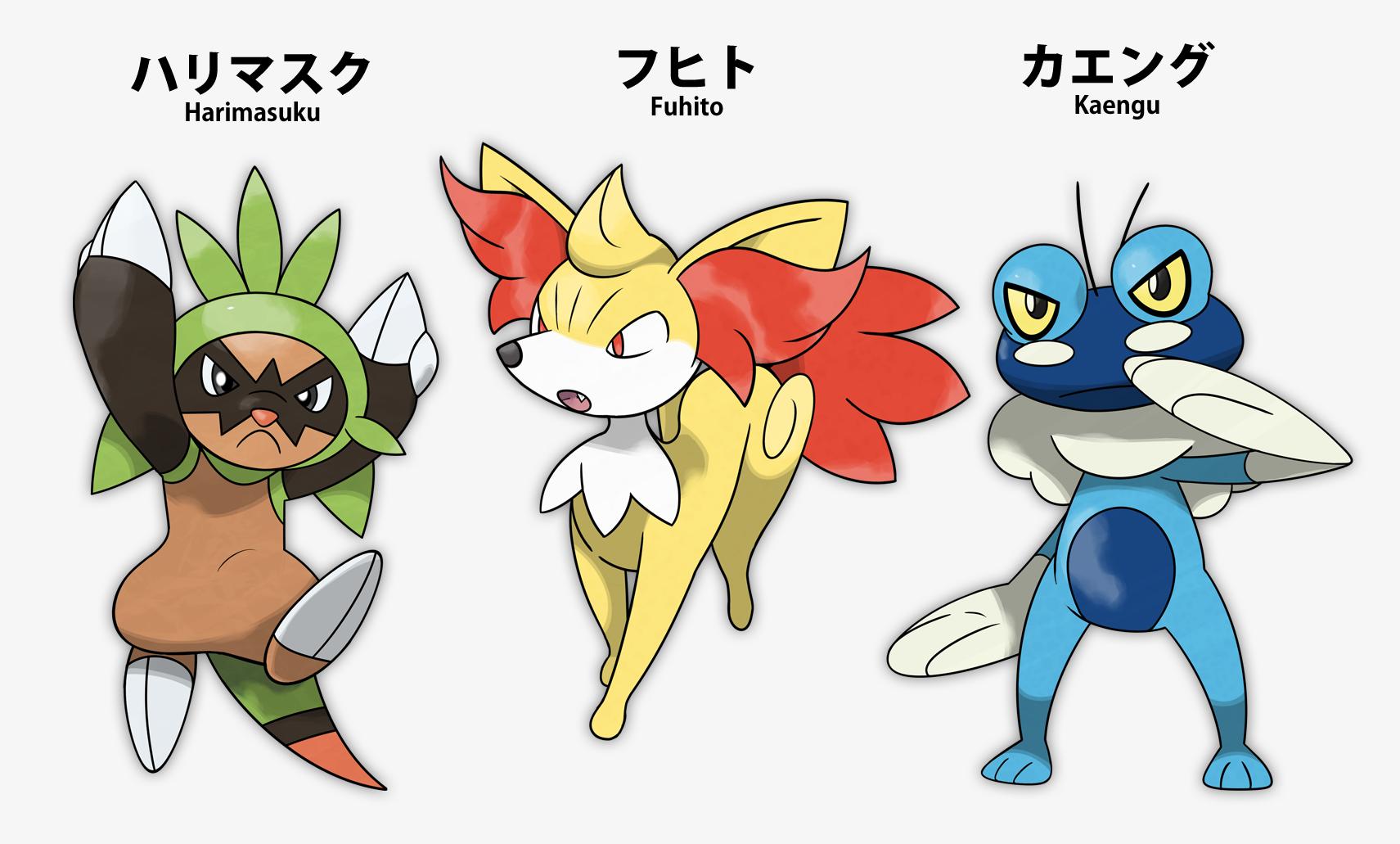 Pokémon Yellow Version  Bulbapedia the communitydriven