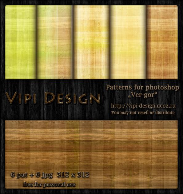 Patterns - Ver-gor by elixa-geg