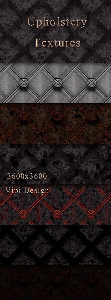 Upholstery Textures by elixa-geg