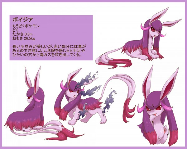 Eeveelution: Deceiveon by lunasnightmare
