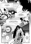 Obsession Youkai -Pag 136