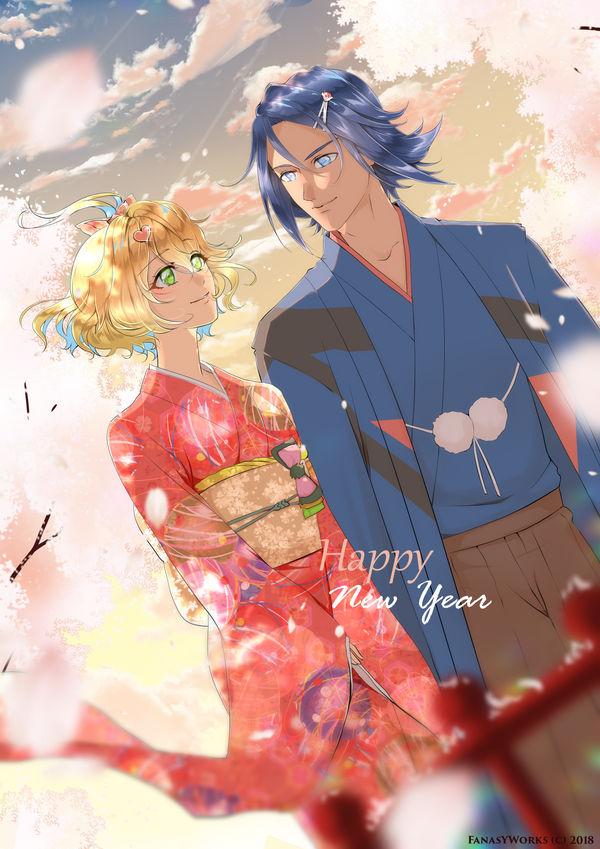Happy New Year by FanasY