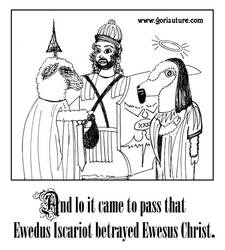 Famous Ewes From the Bible by Gori-Suture