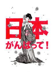 Ganbatte - Help Japan Auction by llovet