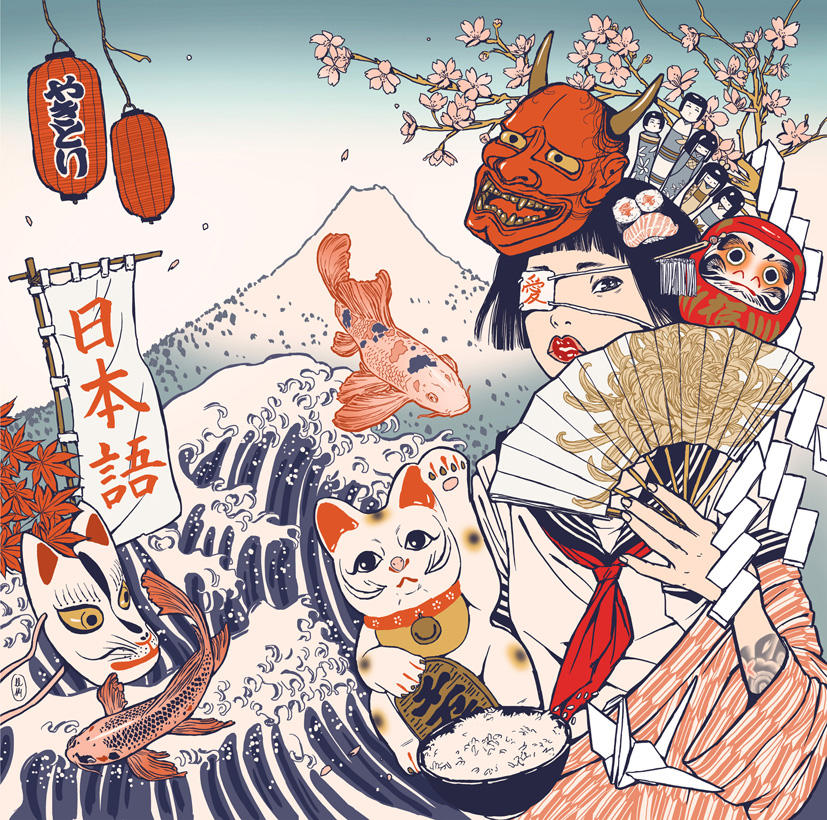 Japones en vinyetas