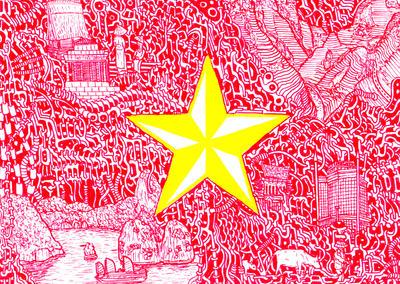 The Vietnam by OKAINAIMAGE