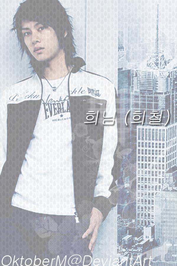 Heroes  Uprising  Profile Thread - Page 9 Heechul___heenim_portrait_blue_by_oktoberm-d3089il