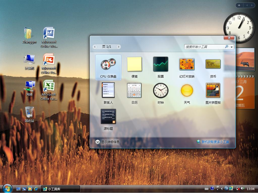 how to open a widget download windows