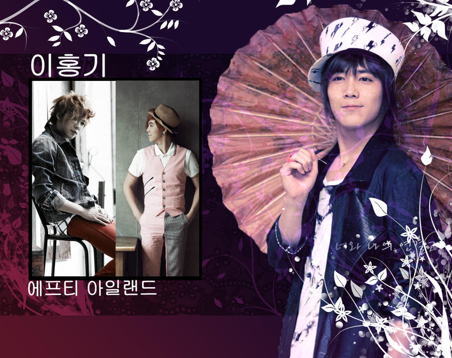 FT Island: HongKi Wallpaper by KirstyR