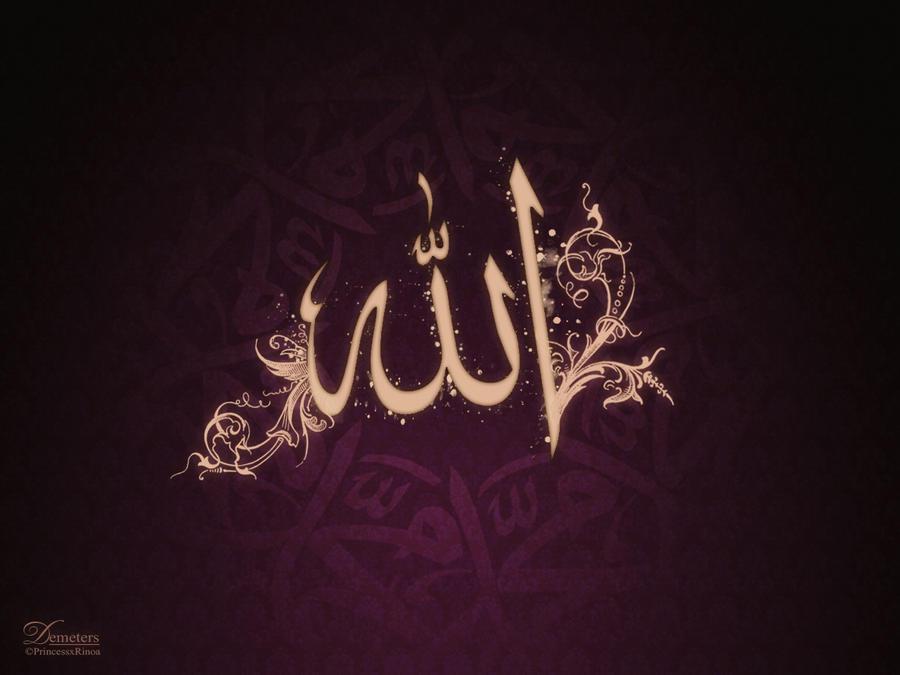 Walpaper Allah Walpaper by demeters