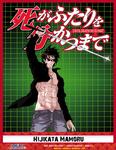 Hijikata Mamoru 03