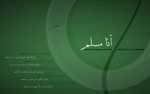 AnA MusliM by SaliM89