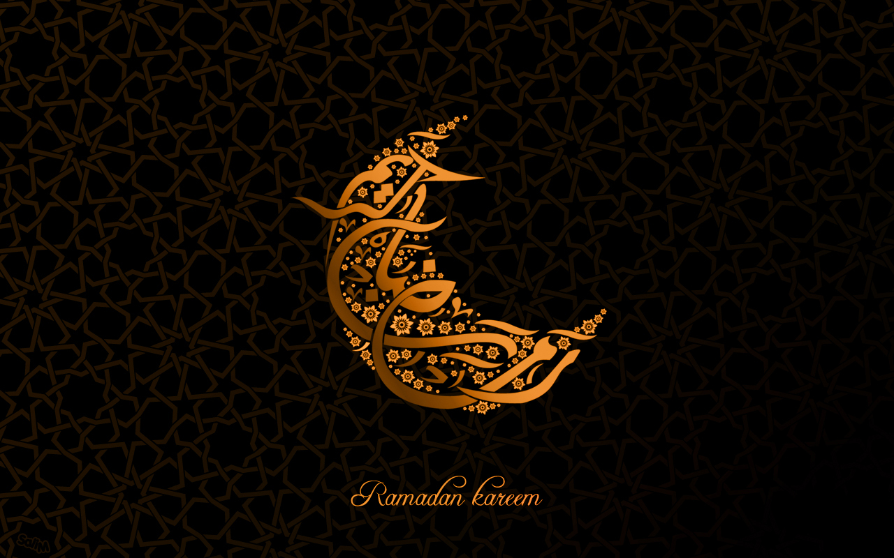 Ramadan.Kareem by SaliM89