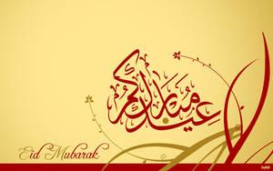 .. Eid MubaraK .. by SaliM89