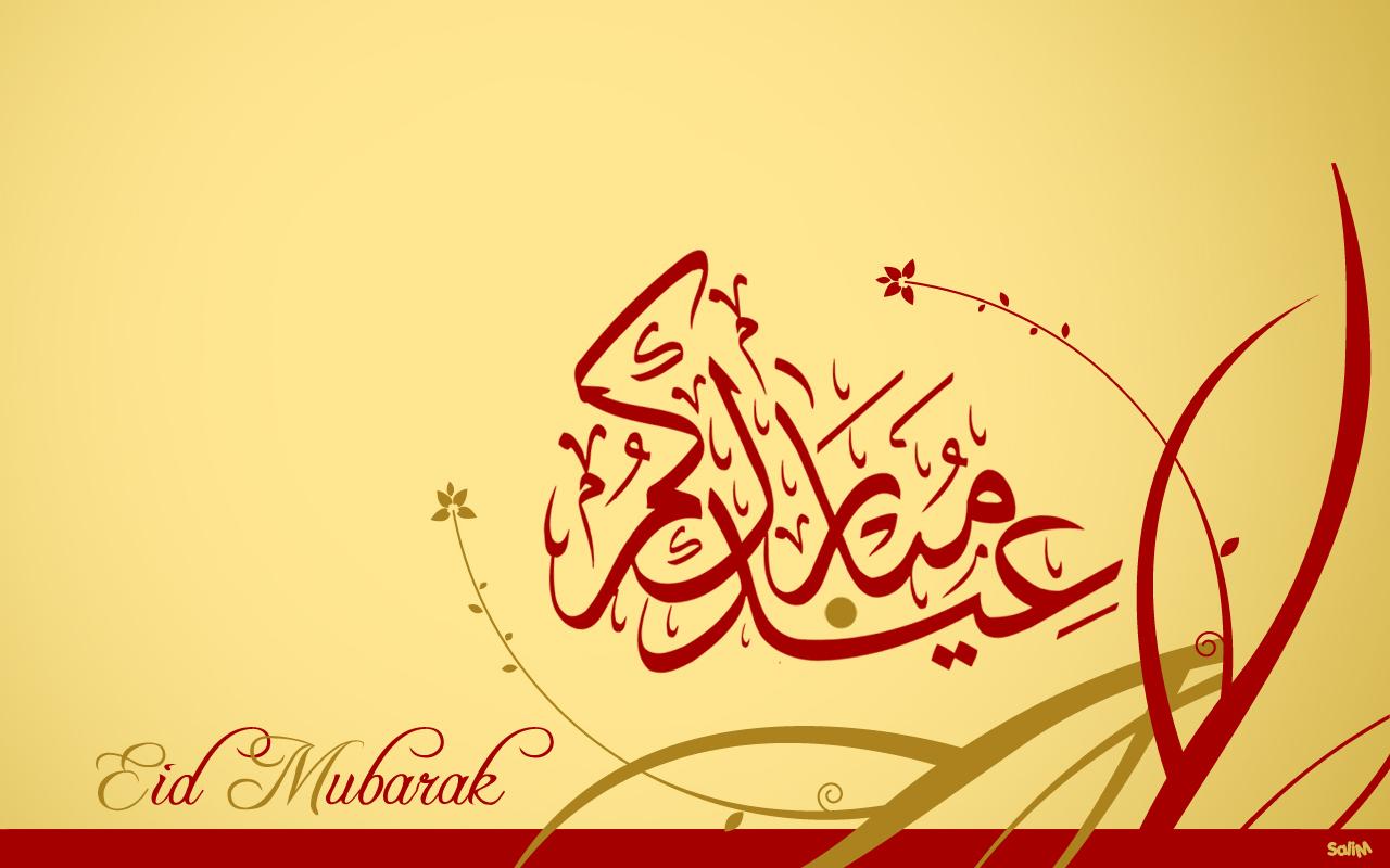 Wonderful Saeed Arabic Eid Al-Fitr Greeting - ___eid_mubarak____by_salim89  HD_384359 .jpg