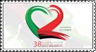 UAE-38 by SaliM89