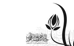 Qur'an by SaliM89