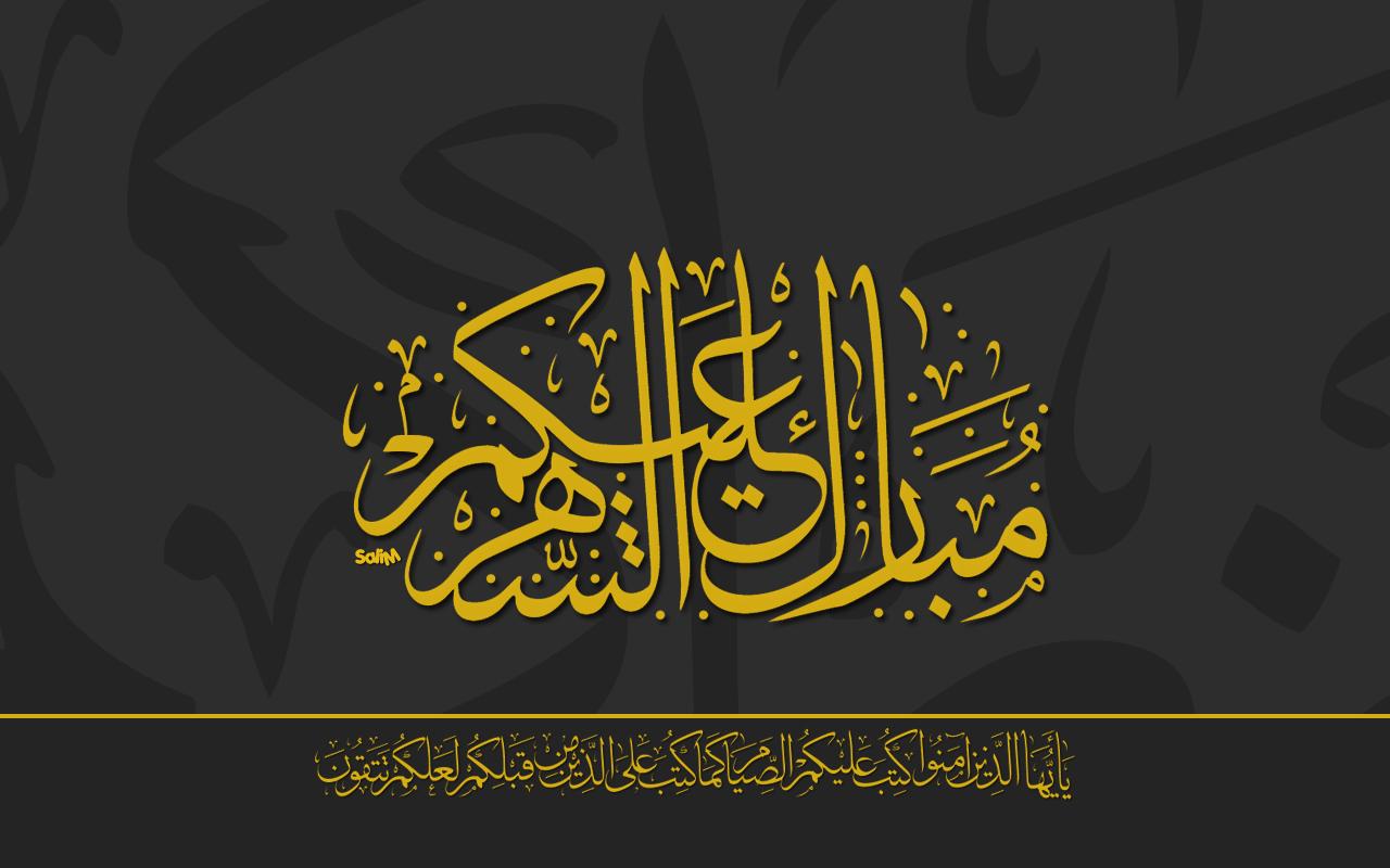 Beautiful Reminder Ramadan Wallpaper - Ramadan_Kareem_by_SaliM89  Gallery_661266 .jpg