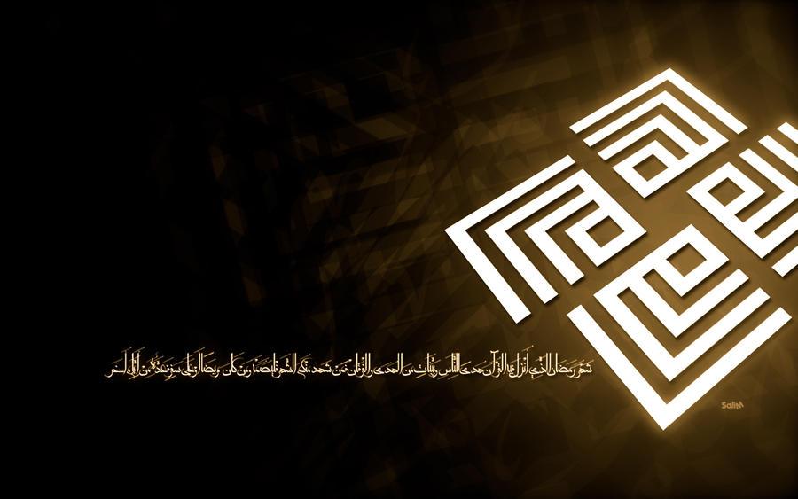 Ramadan2012 by SaliM89