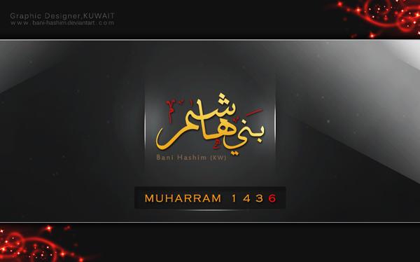 MUHARRAM | 1436 by Bani-Hashim
