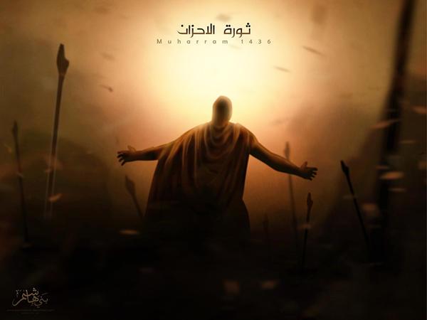 Thawrat Alahzan .. PAINTING | 1436 by Bani-Hashim