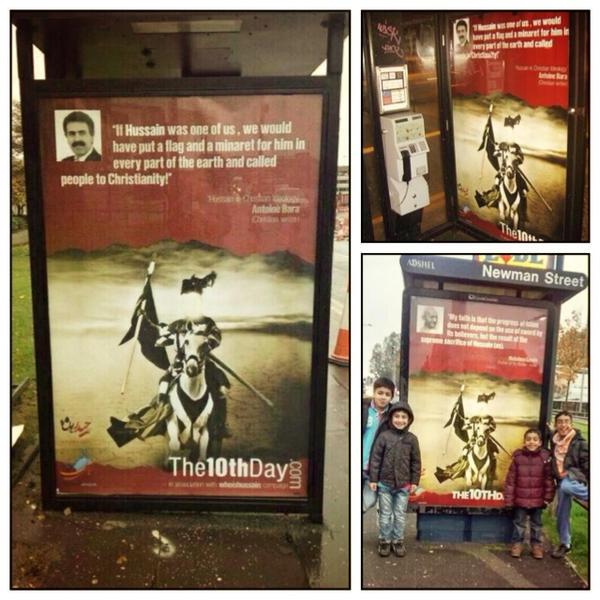 In London by Bani-Hashim
