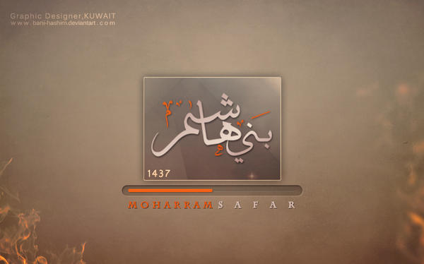 1437   ID by Bani-Hashim
