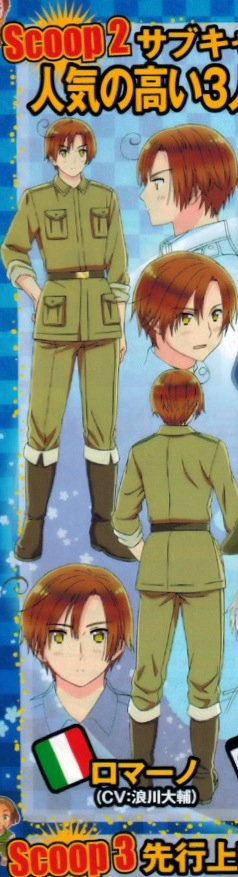Romano's new design for Season 5 by goodlucklight