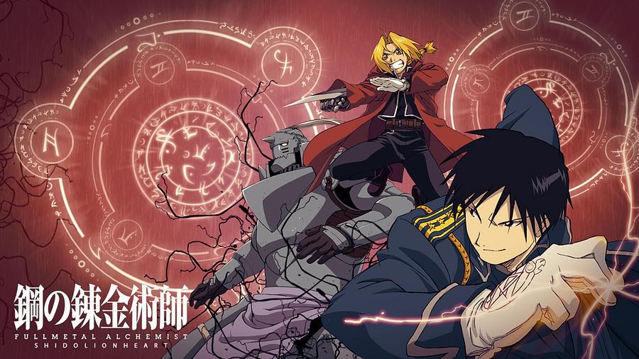 لعبة Fullmetal Alchemist: Brotherhood PSP