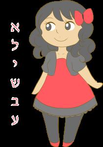 Aura-chii's Profile Picture