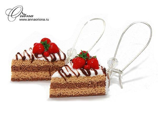 Sweet cake by OrionaJewelry