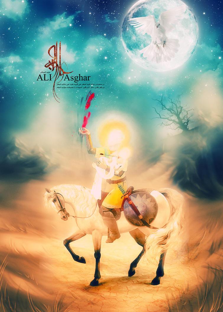 Hazrat Ali Asghar Ali asghar as by ostadreza