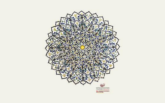tile islamic