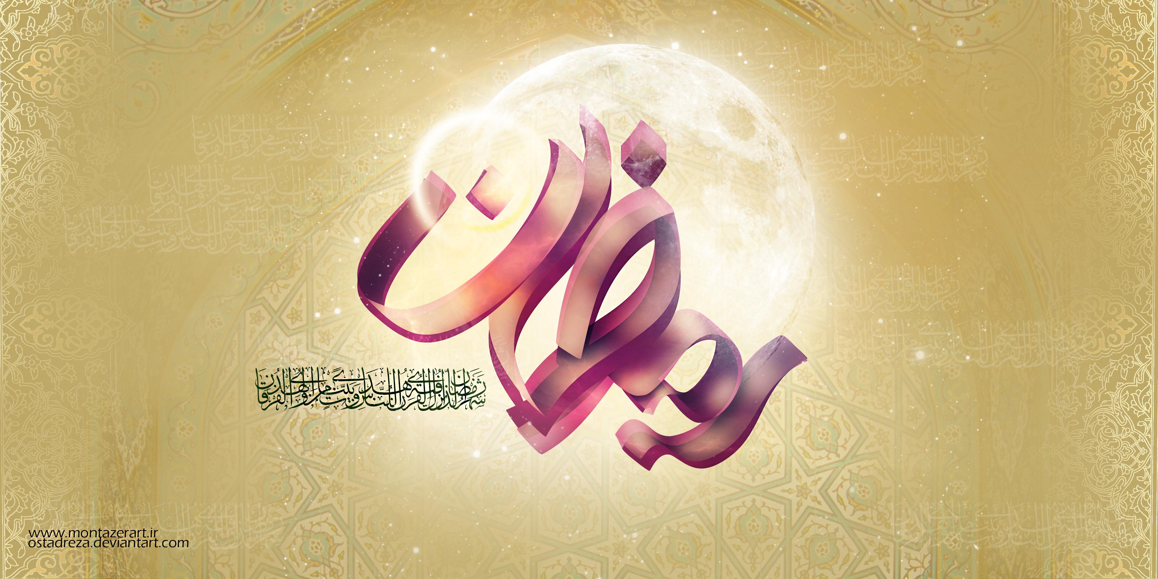 أجمل خلفيات شهر رمضان المبارك 2014 بجودة HD حصريا على منتديات إبداع Ramadan_by_ostadreza-d57zs3c