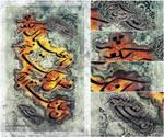 Sura Kowsar in the Quran
