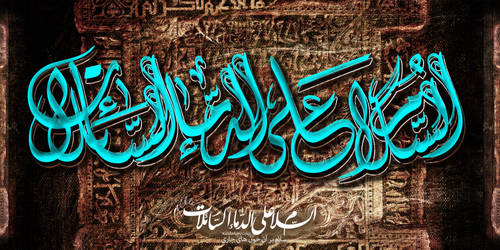 imam hussain as by ostadreza