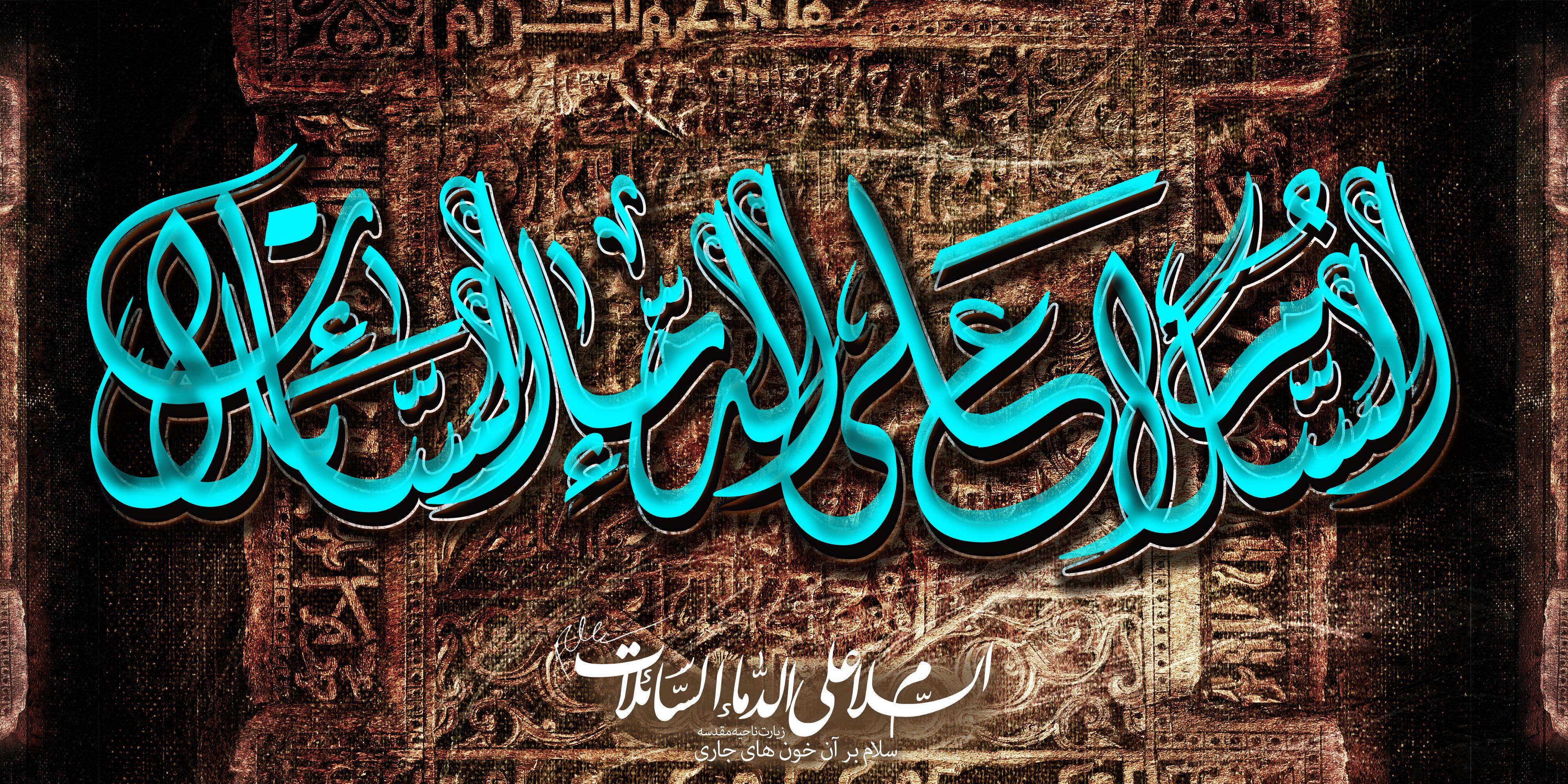 Imam Hussain As By Ostadreza On Deviantart