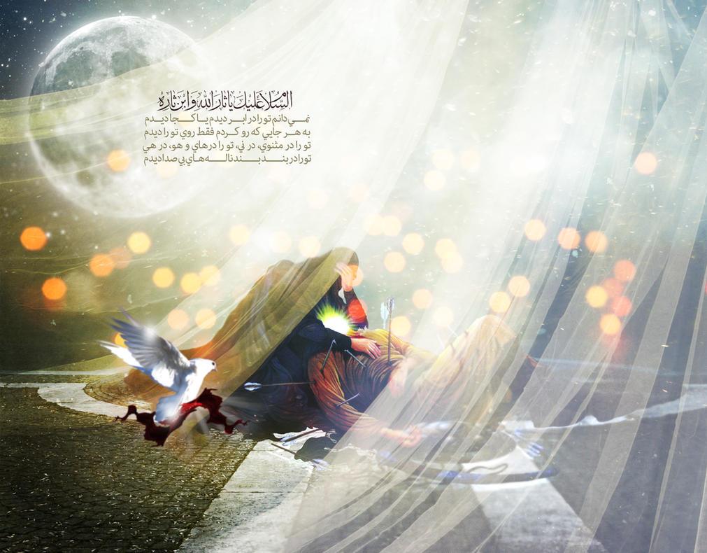Imam Hussain Sa By Ostadreza On Deviantart
