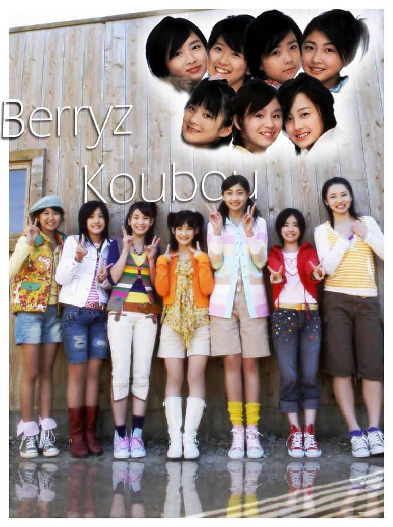 Berryz Koubou by LAMAHdesu
